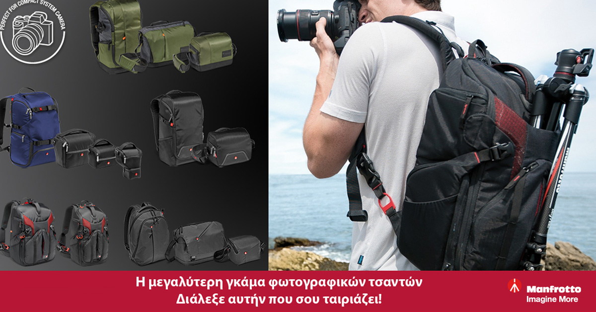 Manfrotto Bgs